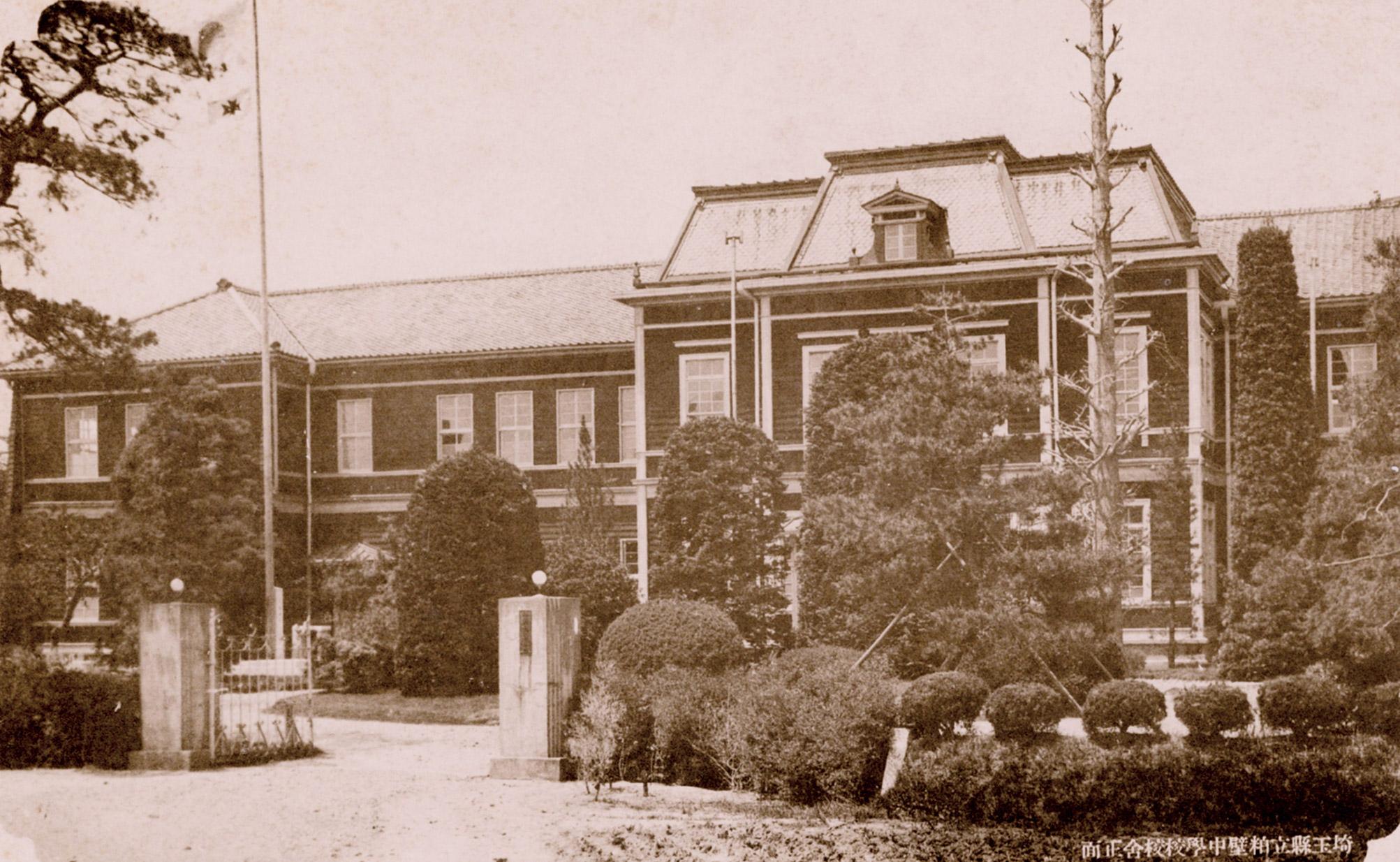 校舎写真1899年〜1953年