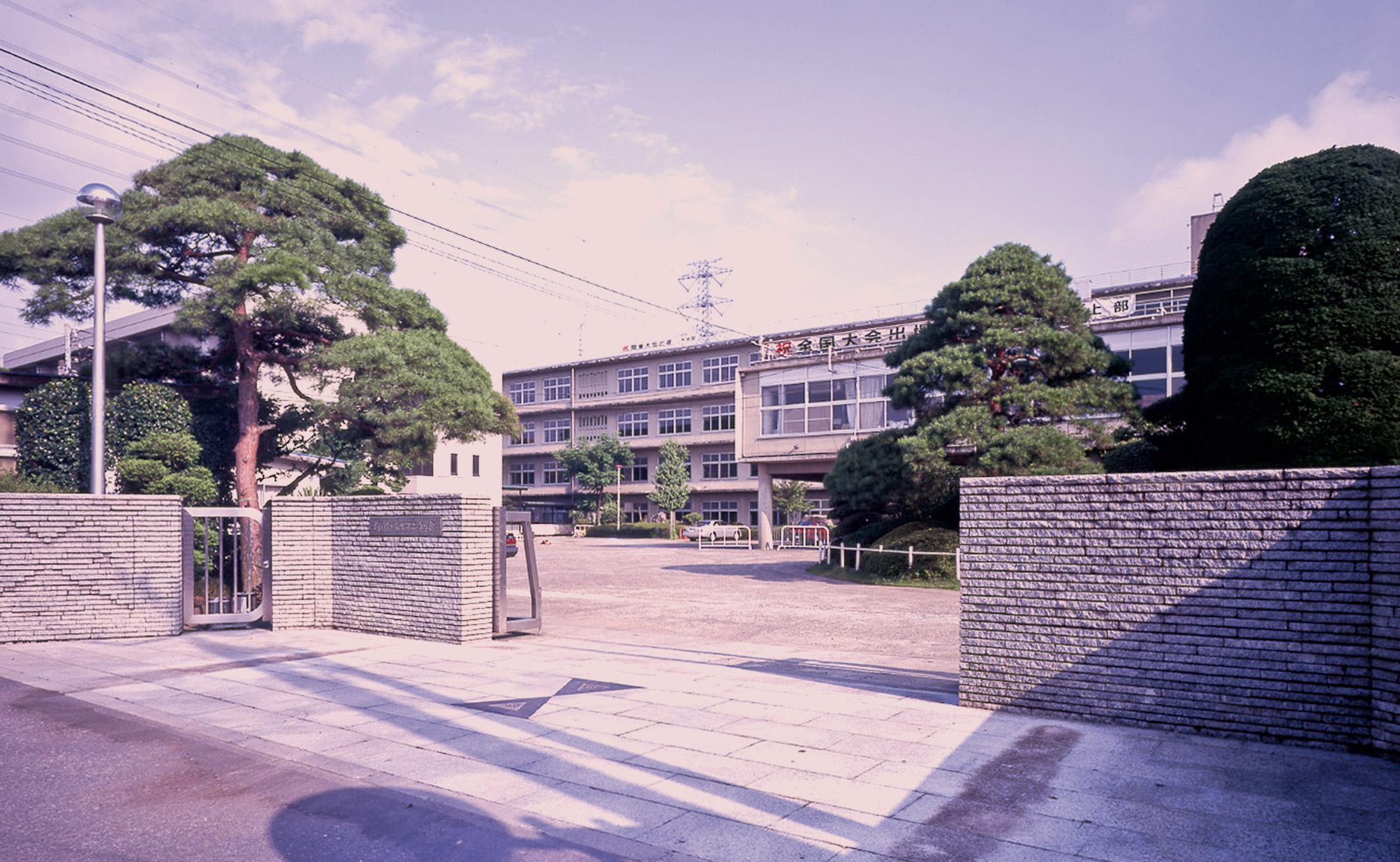 校舎写真1955年〜1999年