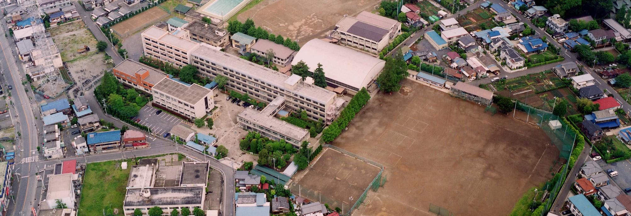 校舎空撮写真1955年〜1999年