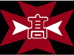 埼玉県立春日部高等学校同窓会