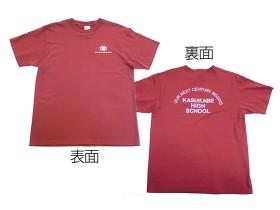 春高Tシャツ