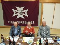 高4回卒、左から飯塚さん、谷田貝さん、古沢さん
