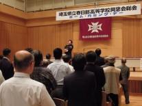 第86代団長武藤出くん(3年生)の指揮で校歌斉唱