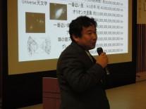 記念講演の村田泰宏さん