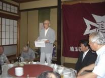 高橋明会長