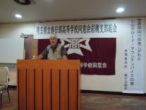 講演会の赤澤東洋さん