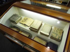 戦前に使用された教科書