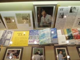 北村薫直木賞作家(宮本和男、高20回卒)コーナー