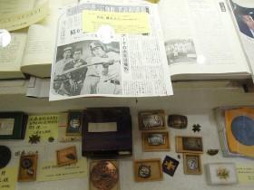 甲子園にあと一歩、青島健太関連記事