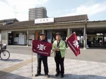 岩槻駅前で出迎え
