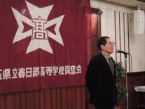 町田さん(高11回)のスピーチ|第19回東京春高会にて