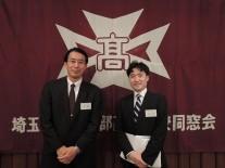工藤校長と教え子の高45回の坂下さん|第19回東京春高会にて