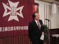 佐久間さん(高14回)から活動報告のスピーチ|第19回東京春高会にて