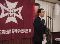 ご来賓の工藤校長(高26回)のご挨拶|第19回東京春高会にて