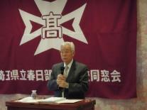清水 博会長