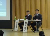 右から根本さん(26回)と吉澤さん(28回)
