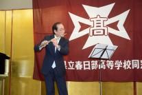 関根一彦さんのフルート演奏