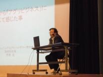 西沢隆さん(高34回)講演会