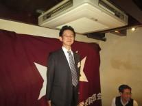 幹事を代表して冨山事務局長