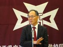 飯島副会長挨拶