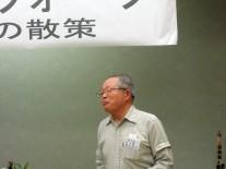 最後に、春高ウォーク発案者の荒木貞行前同窓会会長(高3回)のご挨拶