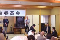 参加者最年長の千代田さんの乾杯の挨拶