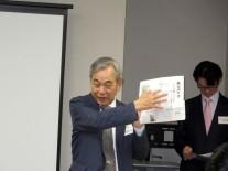 木村栃木春高会長