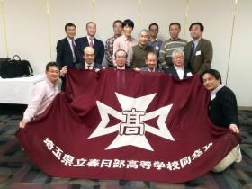 2014年関西春高会