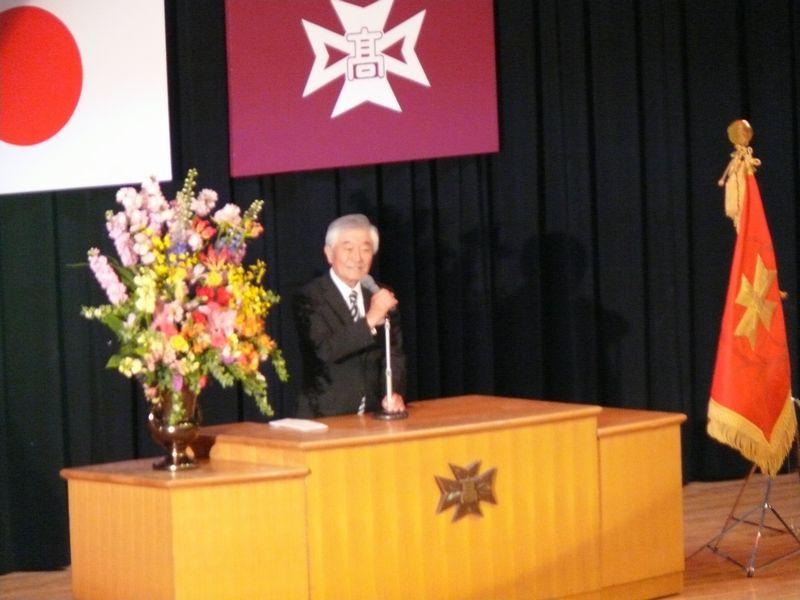 今井宏同窓会会長祝辞