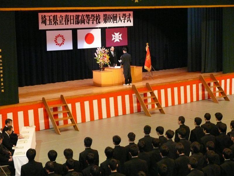 入学生代表宣誓 関 航基くん