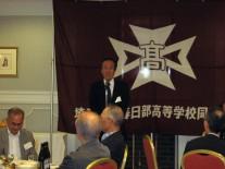 来賓:村岡大宮支部長代理ご挨拶