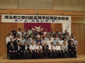 36回生恩師を囲んで記念写真