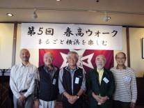 左から小山憲治さん(18回)、奥村一光さん(9回)、今井宏さん(12回)、宮田皓旦さん(併中2回)、横塚章さん(25回)