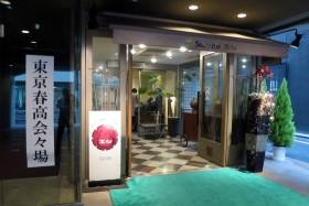 Sun-mi高松銀座7丁目店