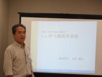 講演いただいた第25回卒、田村さん