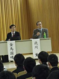 右から35回卒北川さんと金馬さん