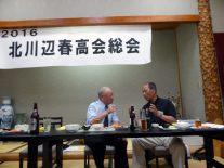 本部中村副会長と当会羽鳥副会長(高14回)