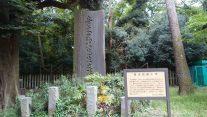 青木昆陽記念碑
