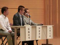 聞き手、左から高橋さん、加倉井さん、石関さん
