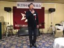 青島健太マスコミ春高会会長(29回)