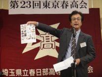 東京オリンピックのエンブレム公募コンペについて説明する深井昭さん(19回)