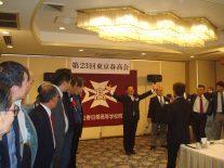 松井克典さん(44回)のリードによる肩組校歌斉唱