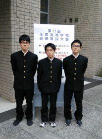 団体戦3位左から中島駿、林隆羽、中島光貴くん