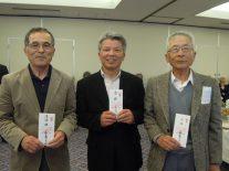 右から3位の二部さん優勝の小島さん2位の戸井田さん
