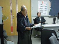 松原敬之助さん(92歳)から檄文披露
