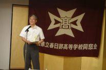 益子校長が春日部高校の現状をお話ししてくださいました。