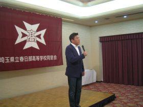 昨年のマスコミ春高会。青島会長挨拶シーン。