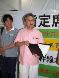 応援指導部OBでKツーリスト幹部の岡田先輩に手配いただきました。