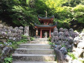 愛宕念仏寺での自由行動