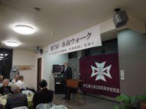 田中和明草加市長